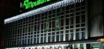 ПриватБанк запустив тарифний план «Інкубатор» для підприємців-початківців