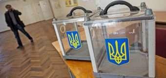 В єдиній міській ОТГ на Волині 12 політичних сил висунули списки кандидатів