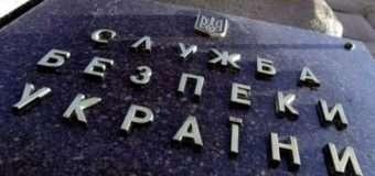 """СБУ оприлюднила записи переговорів ватажків """"Вагнера"""""""