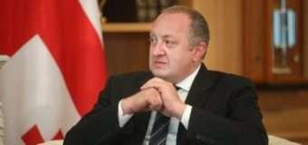 """Президент Грузії підписав """"однопартійну"""" конституцію країни"""