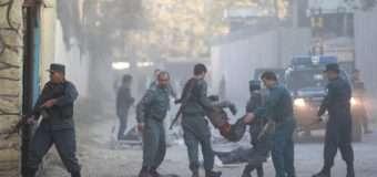 У Кабулі внаслідок вибуху загинуло щонайменше семеро людей
