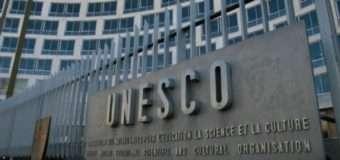 США офіційно оголосили про вихід із ЮНЕСКО