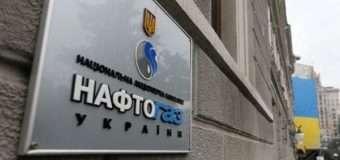 ЄБРР запропонував нові кандидатури до керівництва Нафтогазу