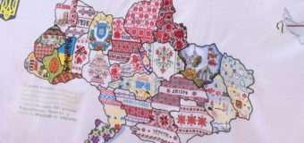 Лучан запрошують долучитися до вишивання карти єднання заради миру в Україні