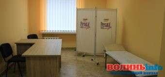 У Луцьку відремонтували другий поверх жіночої консультації. ФОТО
