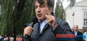 Саакашвілі закликав лучан приїхати в Київ до Президента