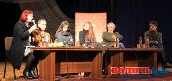 На «Meridian Lutsk» учасники розповіли про минуле своїх міст. ФОТО