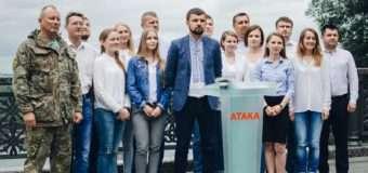 Ігор Гузь разом з командою презентував Всеукраїнське об'єднання «Атака». ФОТО
