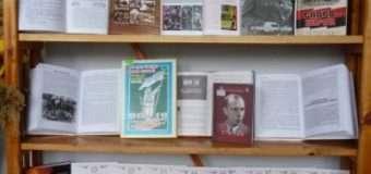 У Луцьку триває книжкова виставка, яка розкриває історію УПА