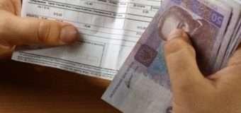 Аванс потрібний ДКП «Луцьктепло» для старту опалювального сезону