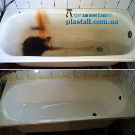 Як відреставрувати стару ванну, аби не купувати нову дорогу