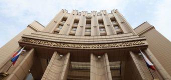 """В МЗС РФ звинуватили Польщу в """"державному вандалізмі"""""""