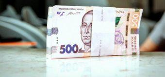 """""""ПриватБанк"""" розпочав виконання функцій зі зберігання готівки Національного банку України"""