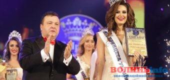 Лучанка виборола титул «Міс Принцеса України 2017». ФОТОРЕПОРТАЖ