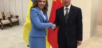 Україна та Китай будуть посилювати співпрацю, у тому числі у відновлюваній енергетиці