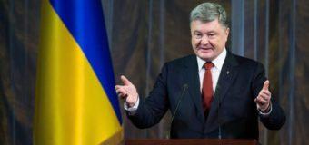 Порошенко: Україна успішно підтверджує позиції космічної держави