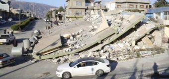 Землетрус на ірано-іракському кордоні пошкодив дамбу