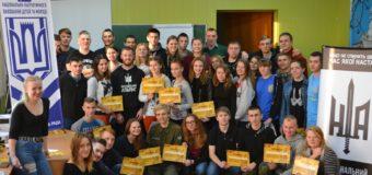 До Луцька на патріотичний семінар з'їхалась молодь з усієї України. ФОТО