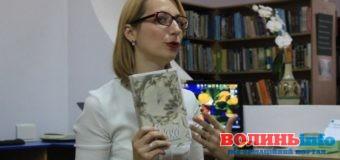 Ореста Осійчук про «Айхо»: «Моїм першим читачем був мій чоловік». ФОТО