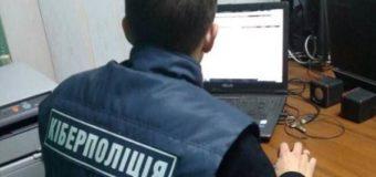 На Волині оголосили підозру працівниці банку, яка ошукала клієнтів на понад 100 тисяч гривень