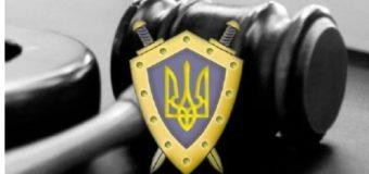 Волинська прокуратура запрошує студентів взяти участь у конкурсі