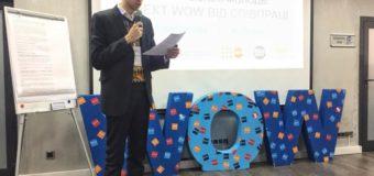 У Луцьку активна молодь зібралася на форумі «Бізнес-молодь: ефект WOW від співпраці»