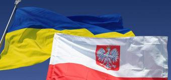 У Луцьку буде святковий концерт в рамках Дня польської культури