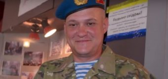 Олега Твердохліба посмертно нагородили відзнакою
