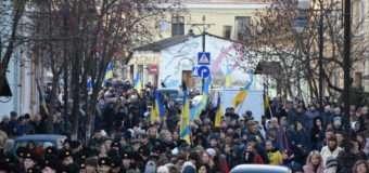 У Луцьку вшанували жертв Голодомору. ФОТО