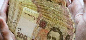 Став відомий розмір мінімальної зарплати в Україні з 1 січня
