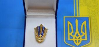 Краща профспілкова організація Волині отримала нагороду