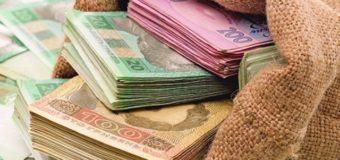 Облдержадміністрація Волині подала проект бюджету на 2018-й до обласної ради