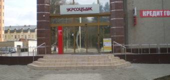 Луцькрада відмовила російському банку у відновленні меж земельних ділянок