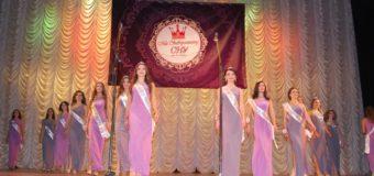 У Луцькому виші обиратимуть «Міс університету 2017»