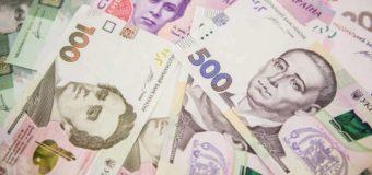 Волинські платники податків поповнили бюджет на понад п'ять мільярдів гривень