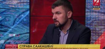Ігор Гузь: Можлива депортація Саакашвілі – стратегічна помилка Порошенка