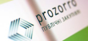 """У Луцьку відбудеться тренінг з питань роботи в системі державних закупівель """"Prozorro"""""""