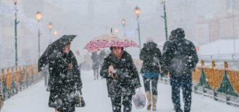 Гідрометцентр оголосив на понеділок штормове попередження