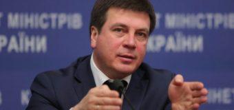 Геннадій Зубко проведе Всеукраїнський урок місцевого самоврядування