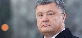 Порошенко заявив, що ВВП України зростає вже шостий квартал поспіль
