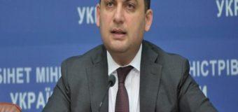 Гройсман повідомив, скільки часу Україна обходиться без російського газу