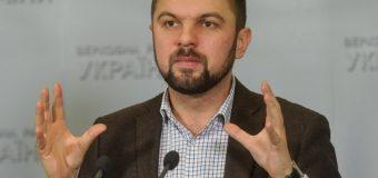 Ігор Гузь закликав прийняти законопроект добровільне приєднання громад до міст