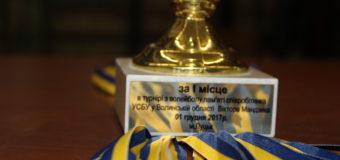 На Волині пройшов турнір з волейболу, присвячений пам'яті капітана СБУ