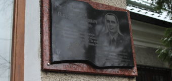 На Волині відкрили меморіальну дошку загиблому офіцеру СБУ Віктору Мандзику. ФОТО