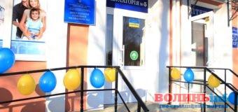 У Луцьку запрацювала амбулаторія загальної практики сімейної медицини. ФОТО