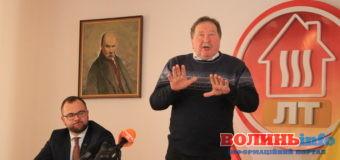 «Тепелен» каже, що купив борг ДКП «Луцьктепло»