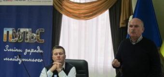 У Луцьку обговорили актуальні питання містобудівного законодавства. ФОТО