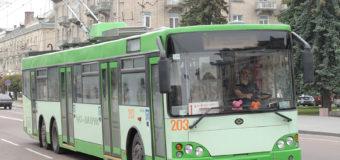 У Луцьку діти переселенців зможуть їздити безкоштовно у тролейбусах