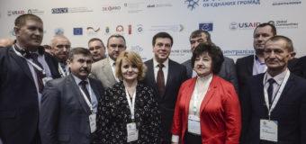 Україна наблизилася до екватору реформи децентралізації