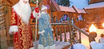 У Луцьку дарують подорож у резиденцію Діда Мороза для всієї родини